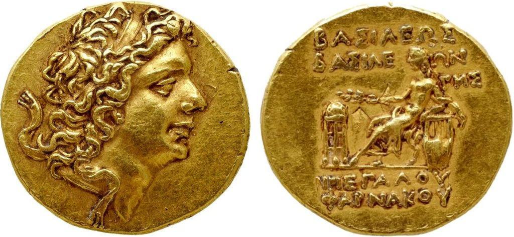 Монеты боспорского царства каталог самые дорогие монеты 10 рублей стоимость каталог